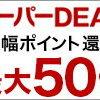 【楽天市場】松尾ミユキの通販