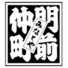 せんべい・豆・プチギフト・季節菓子処「みなとや」